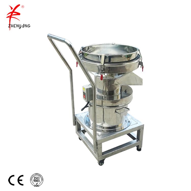 Filter Sieving Machine